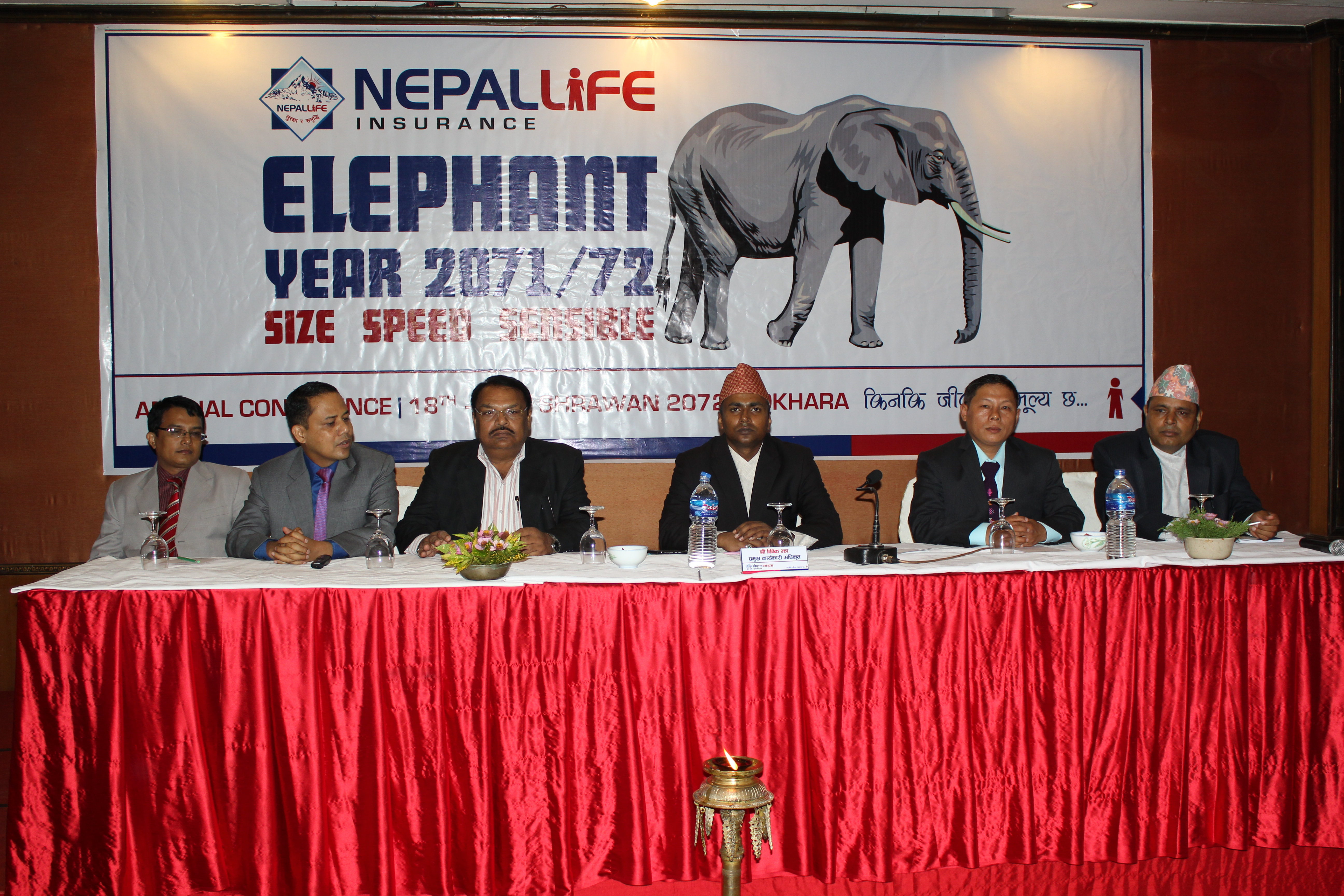Annual Conference - Elephant Year 2071-72