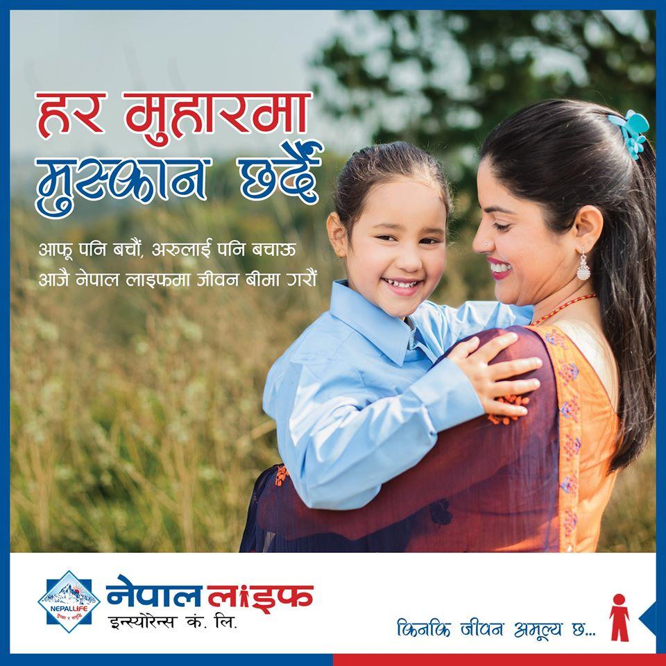 Advertisements - Nepal Life Insurance