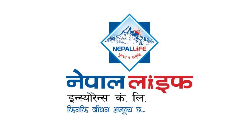 Nepal Life Insurance   Let's Be Careful Awareness Song